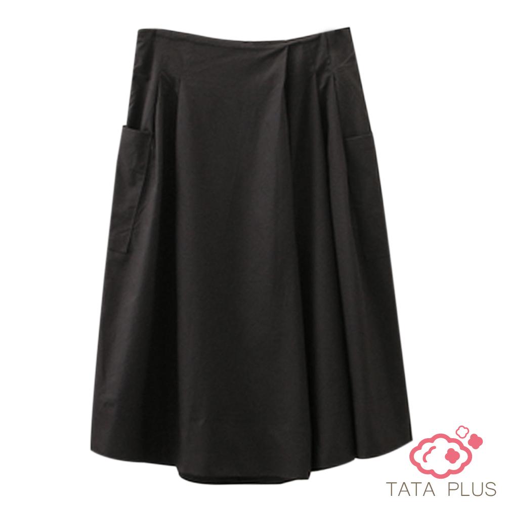 大口袋拉鍊寬褲裙 TATA PLUS
