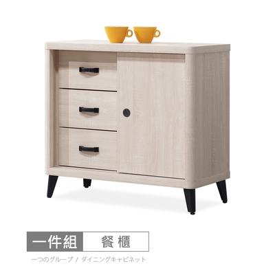時尚屋 納希3尺碗盤櫃下座 寬83.2x深40x高78公分