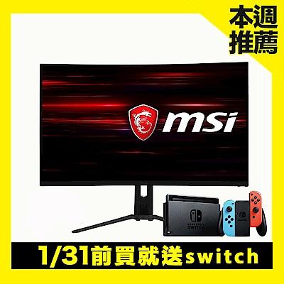 MSI Optix MAG321CURV 32型 4K曲面電