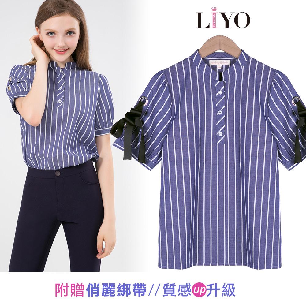 襯衫條紋立領綁帶寬鬆休閒上衣LIYO理優E815017 S-XL