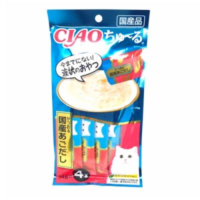 日本 CIAO 啾嚕燒肉泥 SC-178 鰹魚&國產飛魚高湯 14g*4入