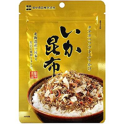 田中 魷魚昆布飯友(22g)