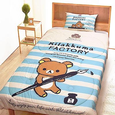 享夢城堡 舒柔四季暖被150x200cm-拉拉熊Rilakkuma 我的文具-米黃