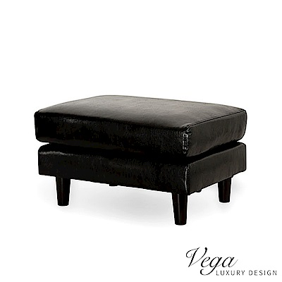 Vega 札克皮質腳凳/單人座/椅凳(2色)