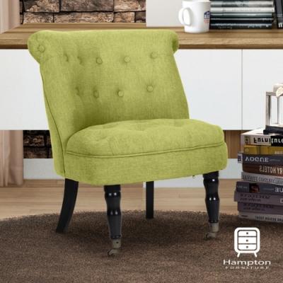 漢妮Hampton安東尼拉扣單人沙發-蘋果綠