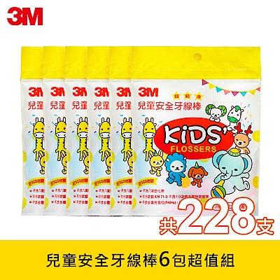 3M 兒童安全牙線棒超值組(6包/228支)