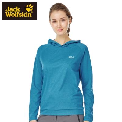 【Jack wolfskin 飛狼】女 連帽長袖排汗衣 石墨稀蓄熱『藍』