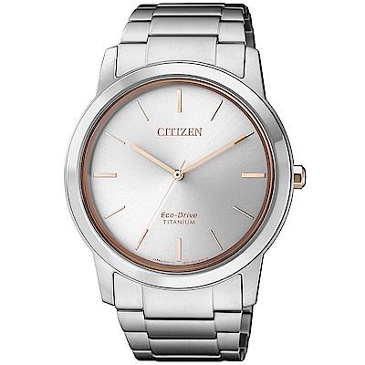 CITIZEN 星辰 簡約鈦金屬光動能腕錶(AW2024-81A)