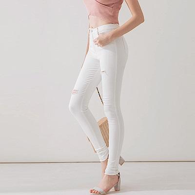 AIR SPACE 破損感軟料顯瘦窄管褲(白)