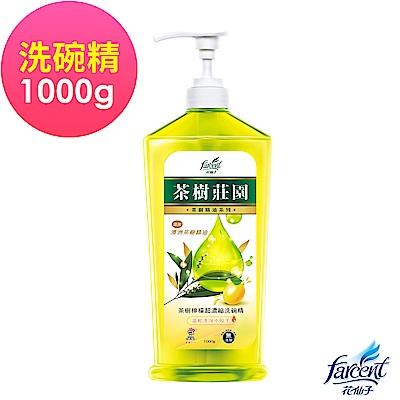 茶樹莊園 茶樹檸檬超濃縮洗碗精 1000g