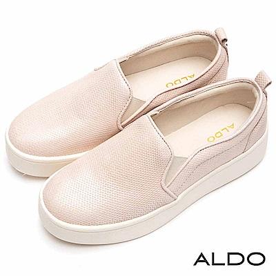 ALDO 原色彈性鬆緊帶式厚底休閒便鞋~裸膚金色