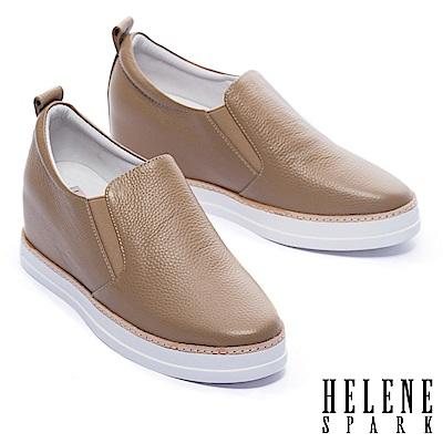 休閒鞋 HELENE SPARK 簡約質感全真皮內增高厚底休閒鞋-杏