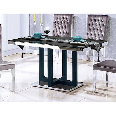 LOVE樂芙-餐桌-寬140深80高76公分