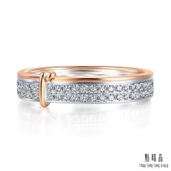 24分 同心結 鑽石結婚戒指