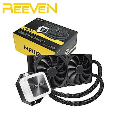 REEVEN RW-2401 NAIA 240 水冷式散熱器