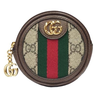 GUCCI  Portamonete Ophidia GG復古零錢包/鑰匙包(棕色)