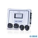 【鷹之眼】3D全景夜視版行車記錄器-不含安裝