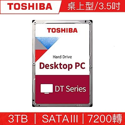 TOSHIBA東芝 3TB 3.5吋 SATAIII 7200轉桌上型硬碟(DT01ACA300)