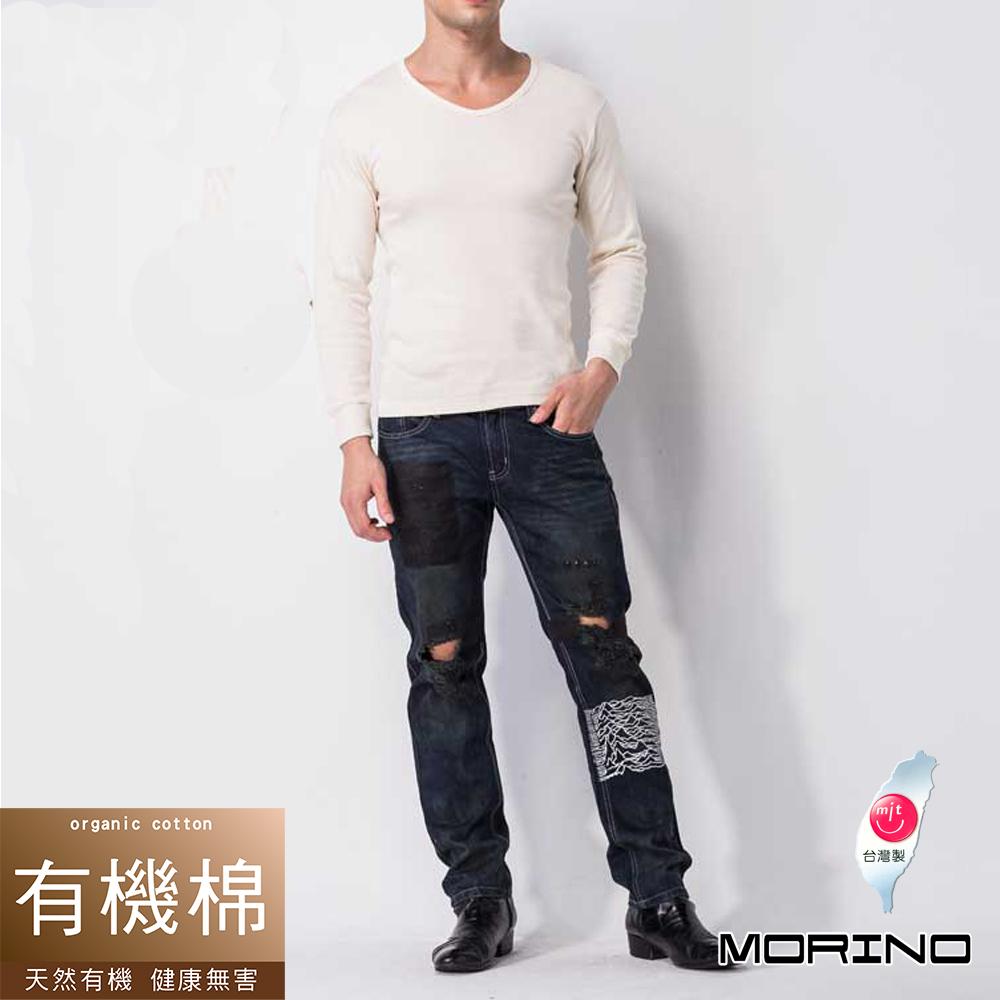 (超值2件組)有機棉 長袖T恤 V領內衣 衛生衣 MORINO摩力諾 男內衣