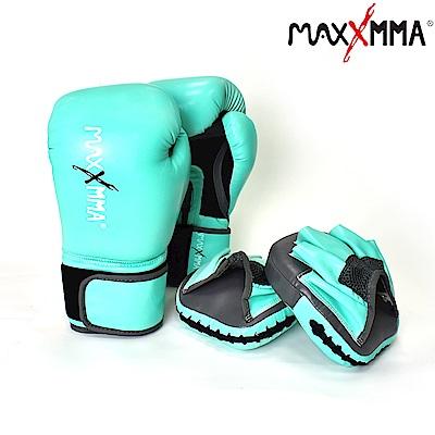 MaxxMMA 經典款拳擊手套手靶組合-薄荷綠