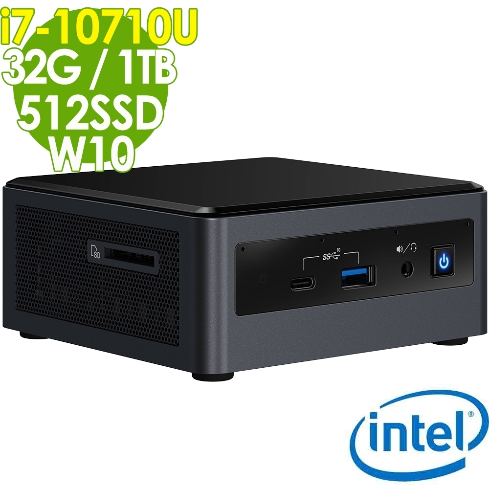 Intel 無線雙碟迷你電腦 NUC i7-10710U/32G/512SSD+1TB/W10