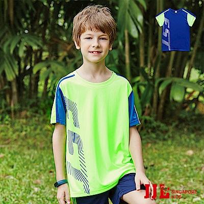 JJLKIDS 全能運動員拼色透氣運動短袖上衣(2色)