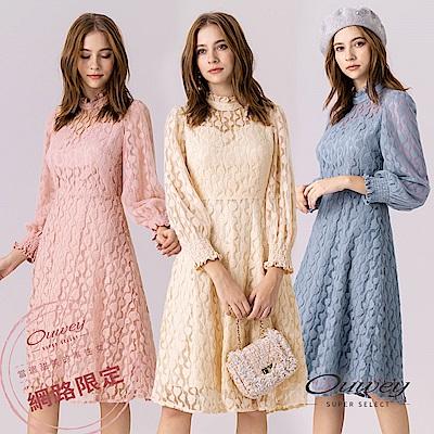 OUWEY歐薇 微縷空造型繩股蕾絲小立領長版洋裝(米/粉/藍)