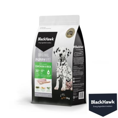 BlackHawk黑鷹 幼犬優選雞肉 米 3KG  鴯苗油 澳洲食材 狗飼料 優穀飼料 低敏 幼犬