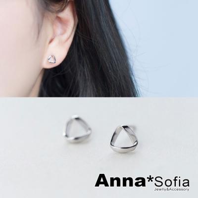 【3件480】AnnaSofia 璇無限三角 925銀針耳針耳環(銀系)
