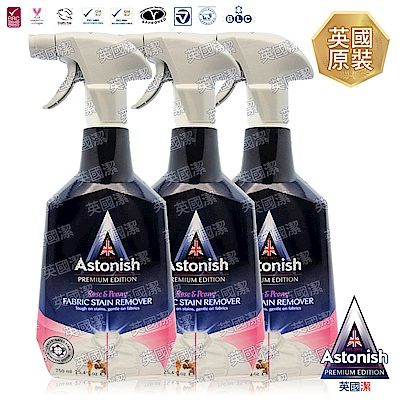 [時時樂限定]Astonish英國潔 全方位清潔三入組-種類可選