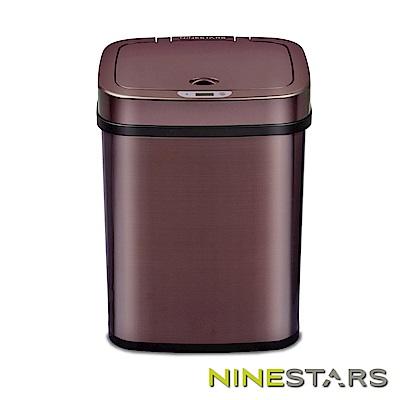 NINESTARS感應式掀蓋垃圾桶12公升 DZT-12-5