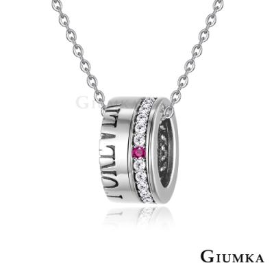 GIUMKA愛情運轉情侶項鍊925純銀男女情人短鍊 Forever英文字母 單個價格(MIT)