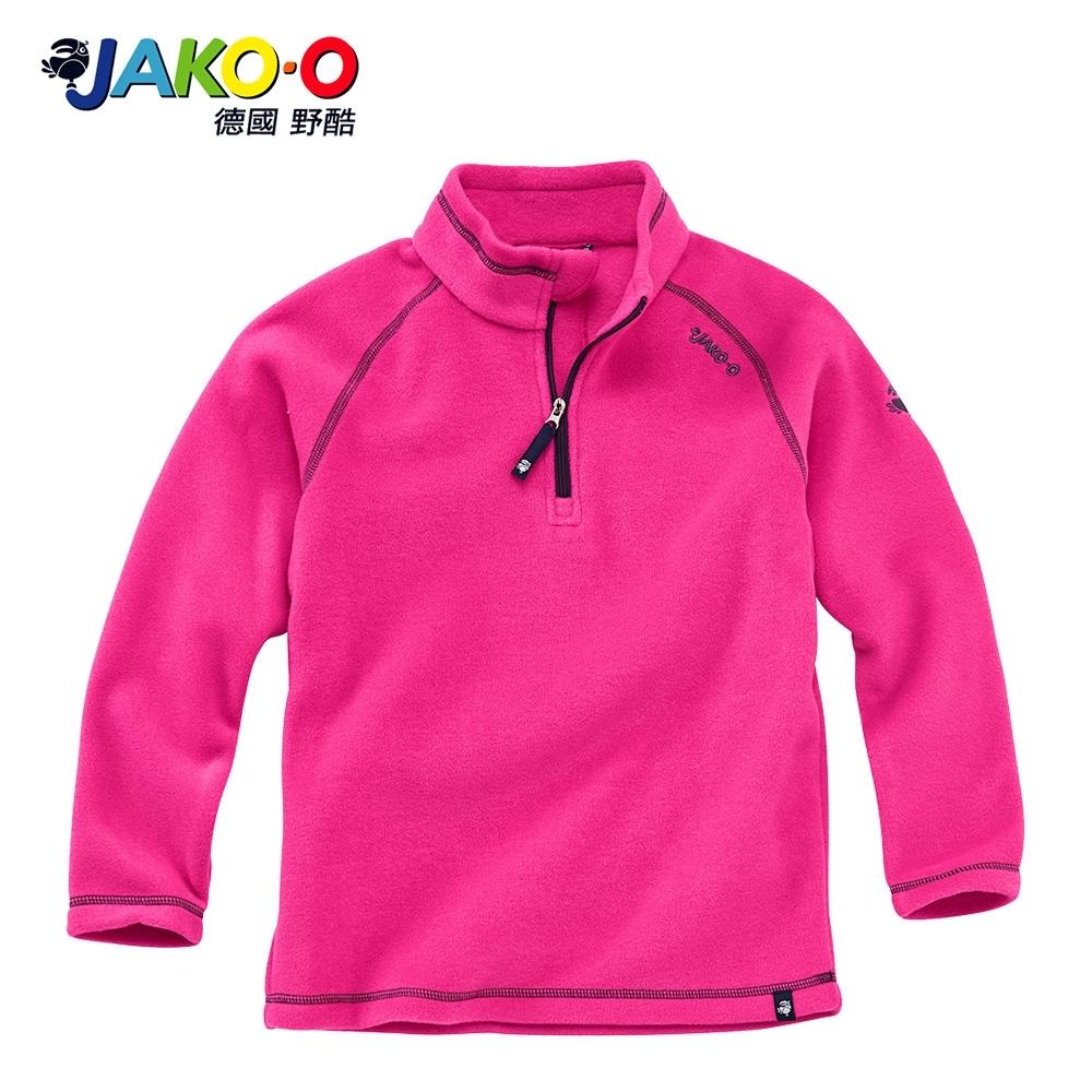 JAKO-O 德國野酷-保暖刷毛立領上衣(桃紅)