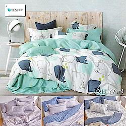 DUYAN竹漾-100%頂級萊塞爾天絲-雙人四件式舖棉兩用被床包組-多款任選