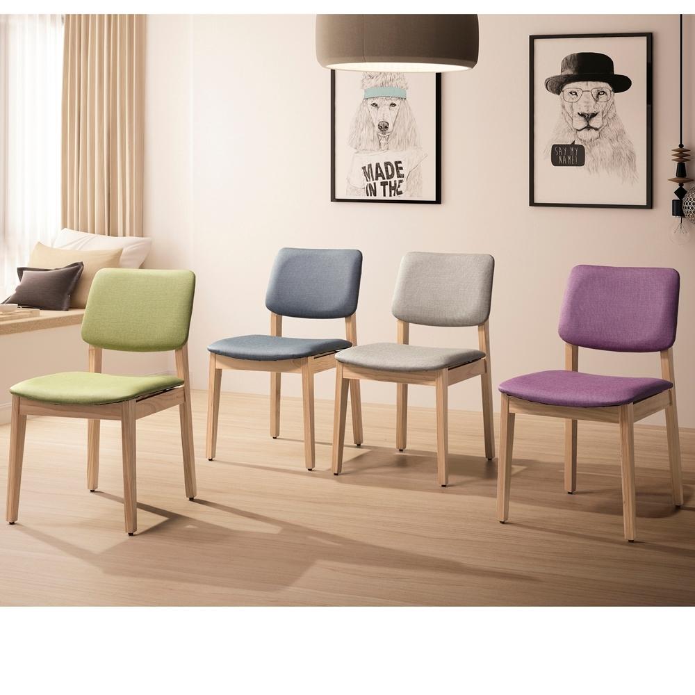 直人木業-座墊可選色全實木溫馨椅