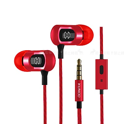 XUNDD訊迪 金屬耳殼重低音重砲筒 入耳式耳機(紅)