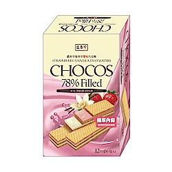盛香珍 濃厚草莓香草雙味巧克酥168g