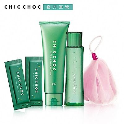 ★CHIC CHOC 植萃亮顏保養組(2款任選)