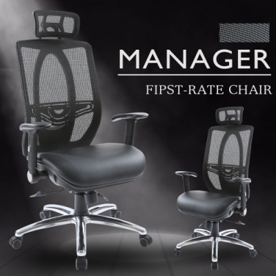 【A1】尊爵款高透氣紓壓乳膠皮革鋁合金腳電腦椅/辦公椅-附頭枕PU輪(黑色1入)