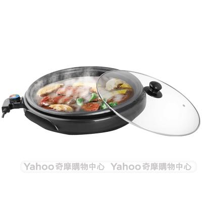 LA POLO藍普諾桌上型2.5L低脂圓烤盤LA-9121