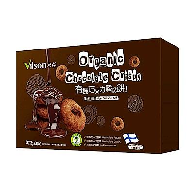 米森Vilson 有機巧克力穀脆餅(60g)