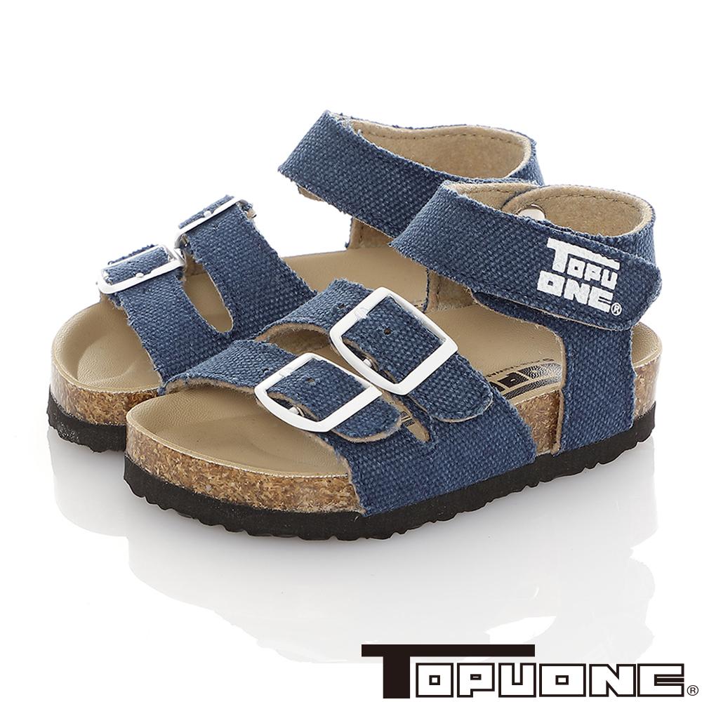 TOPUONE童鞋 輕量減壓吸震腳床型涼鞋-藍