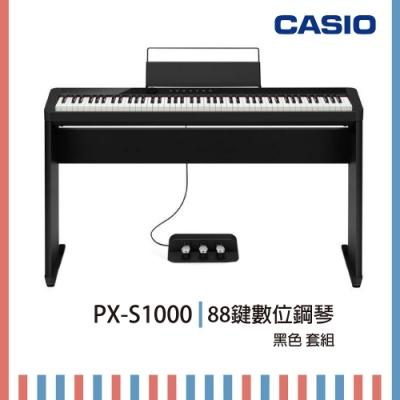 CASIO PX-S1000 88鍵數位鋼琴/黑色套組/琴架+琴椅/公司貨保固