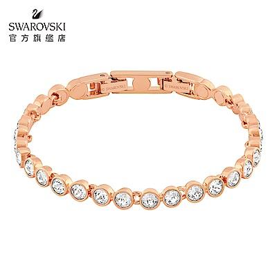 SWAROVSKI 施華洛世奇 Tennis 嫵媚時尚玫瑰金水晶爪鏈搭扣手鏈