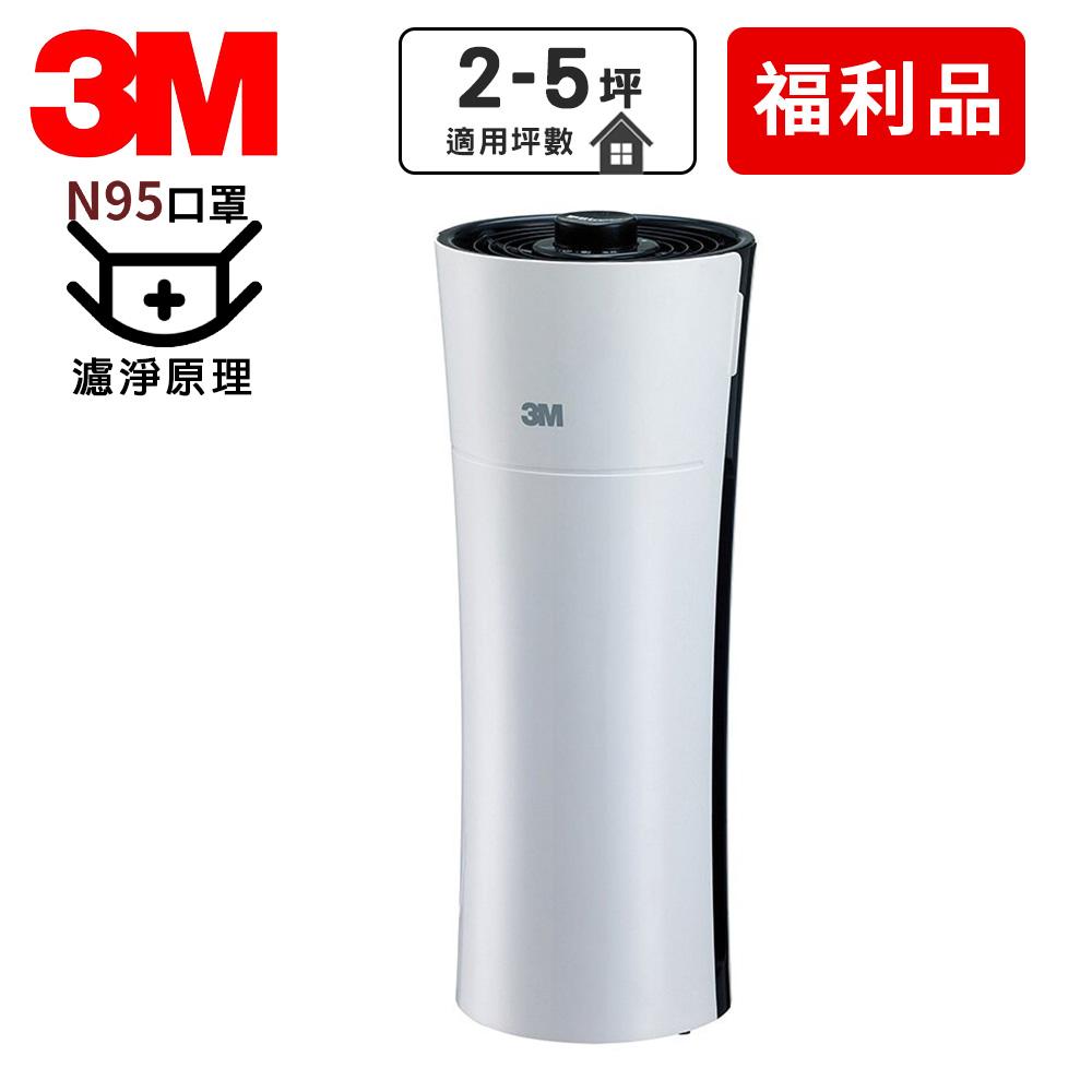 福利品 3M 2-5坪 淨巧型空氣清淨機 FA-X50T N95口罩濾淨原理