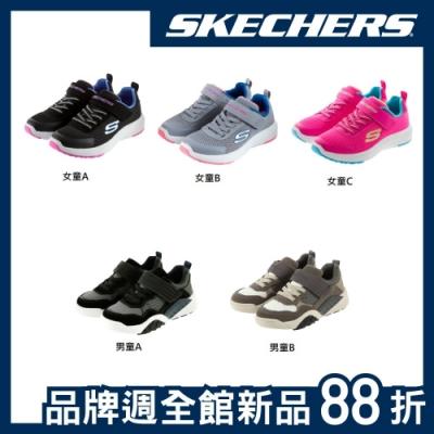 [時時樂限定55折] SKECHERS 品牌週限定 透氣記憶鞋墊運動鞋 男女童 5款任選