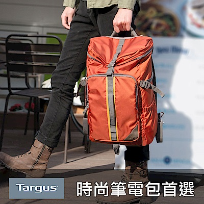 Targus Seoul 15.6 吋韓潮後背包 - 楓橘紅