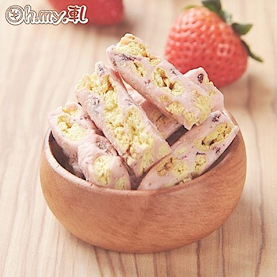 Oh.my.軋 草莓牛軋派(120g/盒,共三盒)