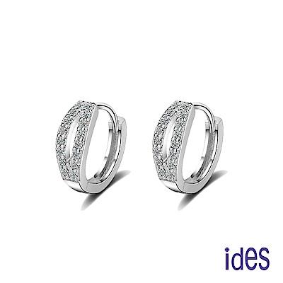ides愛蒂思 時尚輕珠寶晶鑽耳環/知性(C圈式)