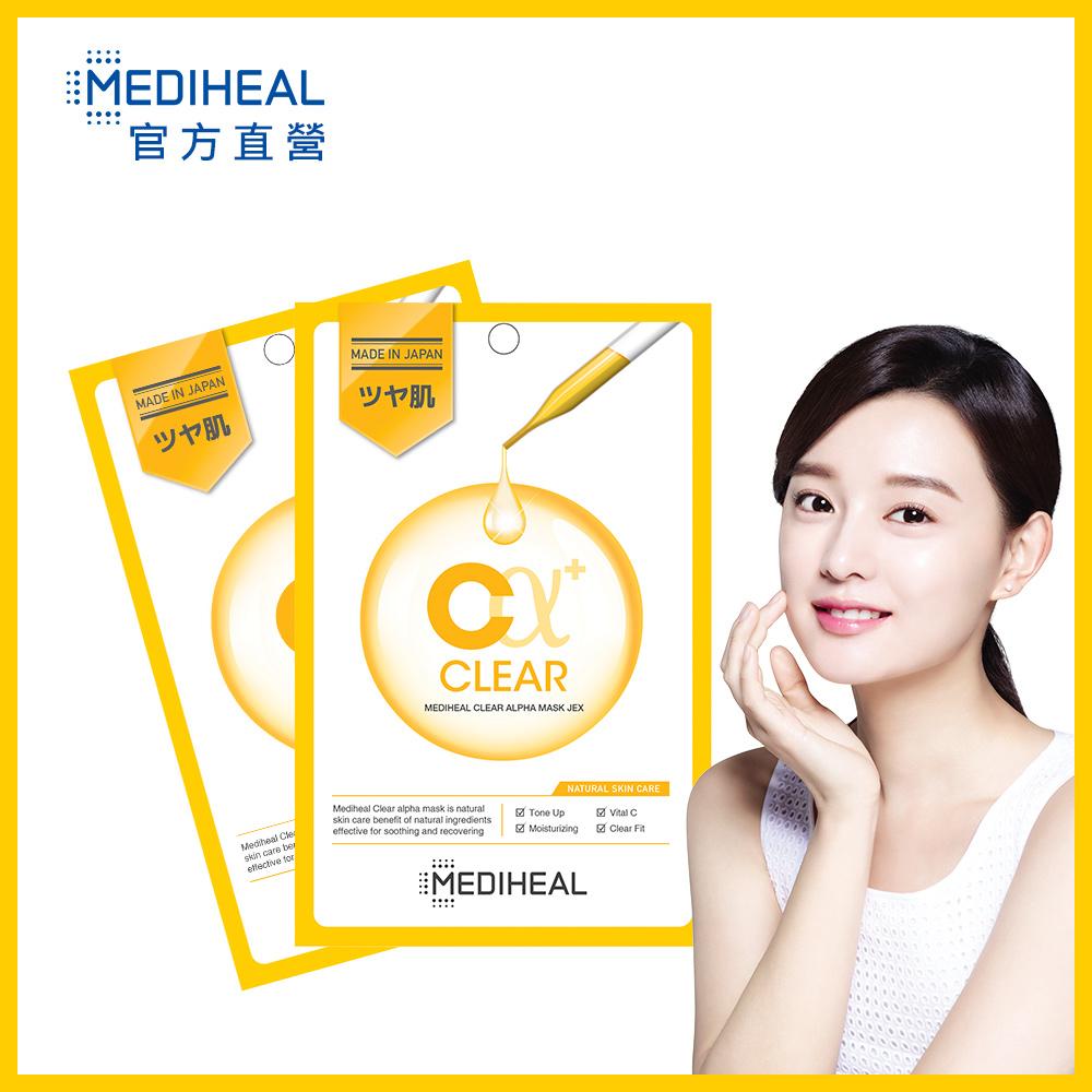 MEDIHEAL C Alpha 潤澤修復提亮維他命面膜 8片/盒